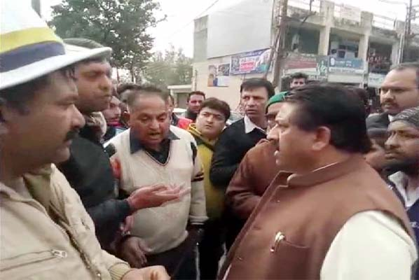 PunjabKesari, Dispute Image