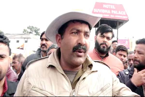PunjabKesari, Homeguard Image