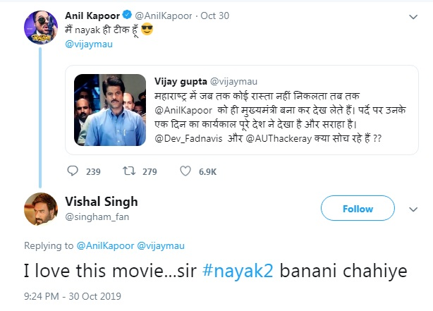 Bollywood Tadka, Nayak Memes