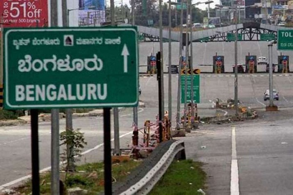 mysterious voice echoing in bengaluru city
