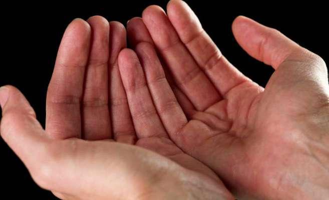 PunjabKesari, Palmistry, हथेली, हाथ की रेखाएं