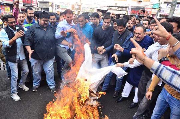 protest in kishtwar on rss leader killings