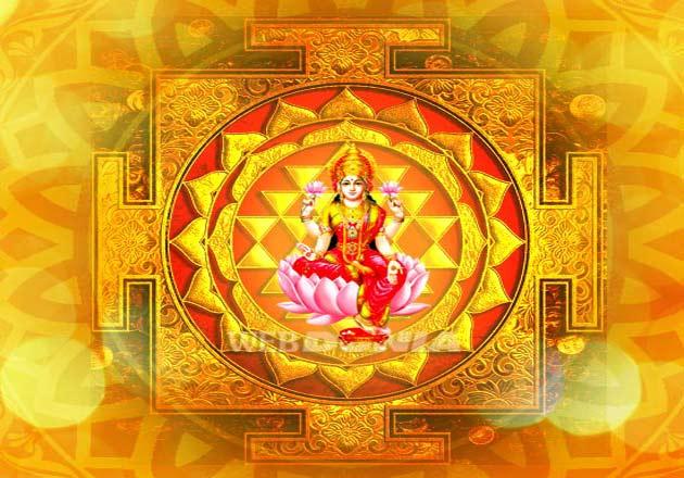 PunjabKesari, Lakshmi yantra