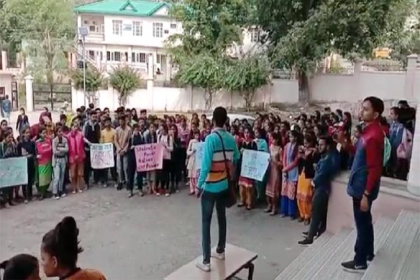 PunjabKesari, ABVP Protest Image