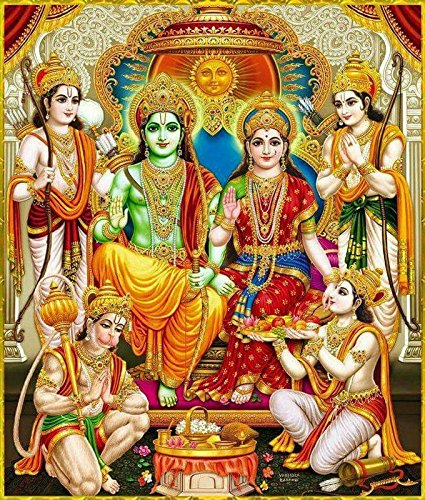 PunjabKesari, श्री राम, Sri Raam
