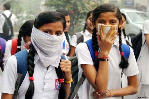 PunjabKesari, Air Pollution Image