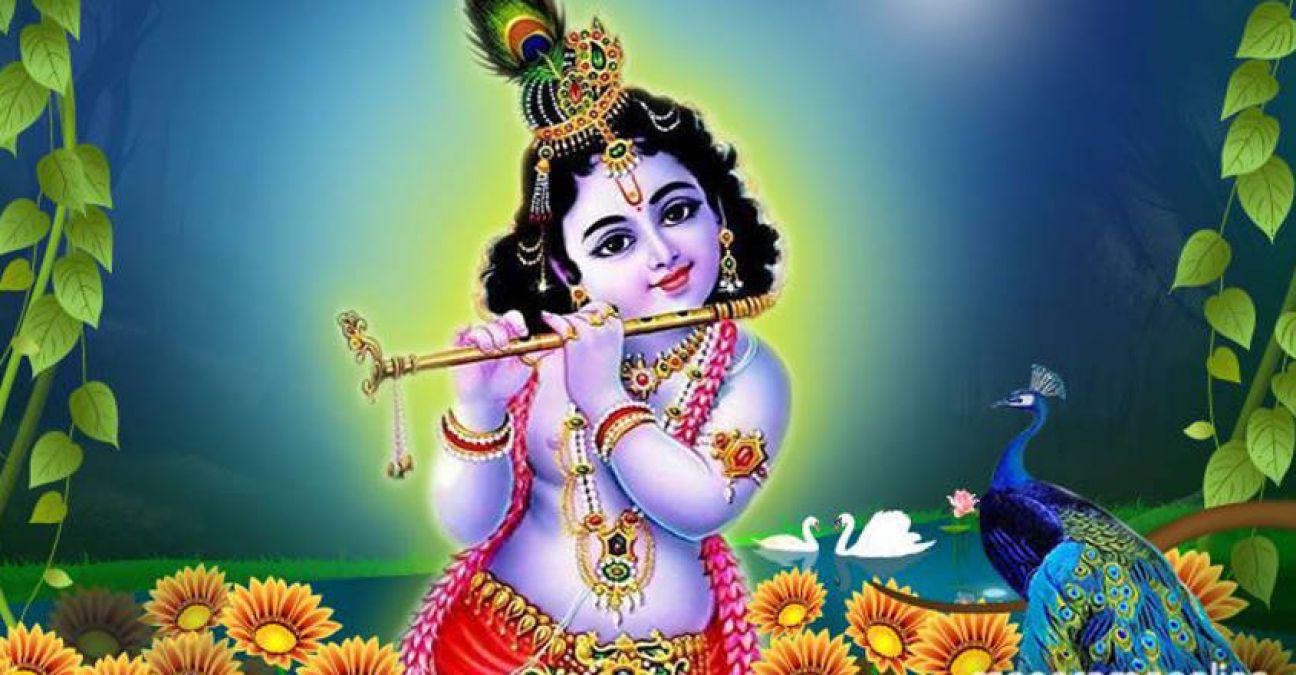 PunjabKesari, Krishna Janmashtami, Krishna Janmashtami 2019, Sri Krishna, Krishna, Lord Krishna, श्री कृष्ण, कृष्ण जन्माष्टमी, कृष्णा, श्री कृष्ण