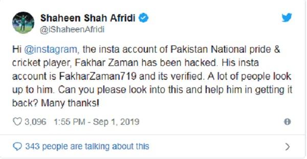 Pakistani cricket Fakhar zaman instagram account hacked