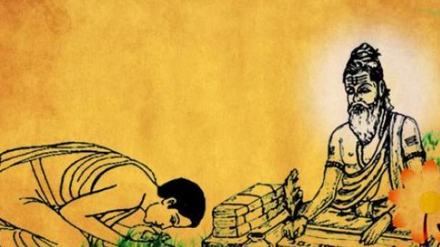 PunjabKesari, गुरु, Guru
