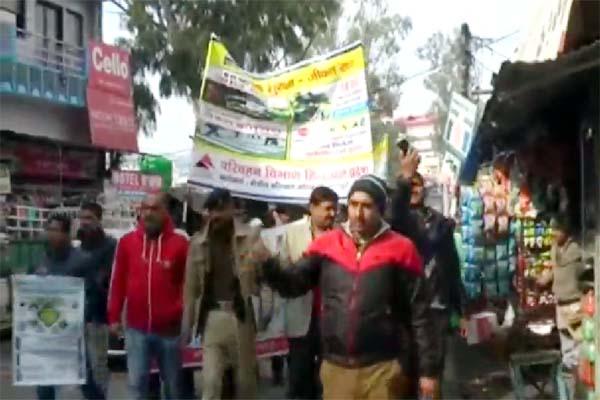 PunjabKesari, Awareness Rally Image
