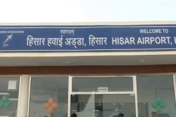 PunjabKesari, hisar