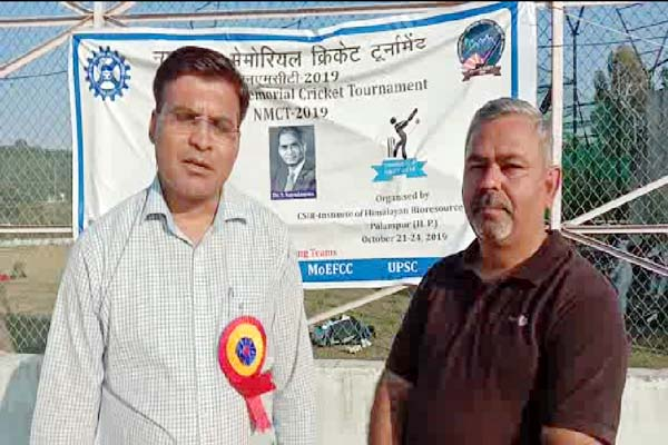 PunjabKesari, Senior Scientist Image