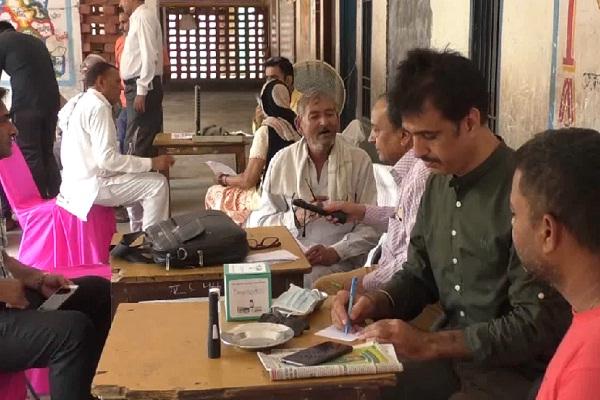 PunjabKesari, medical