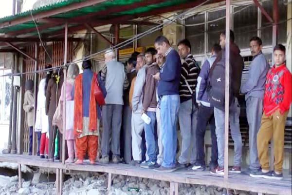 PunjabKesari, Billing Image