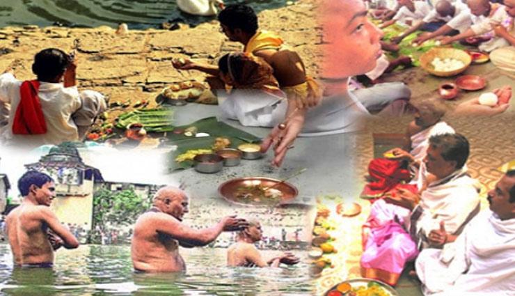 PunjabKesari, Pitru paksha, Pitru Paksha 2019, Shradh, Brahmin, श्राद्ध, पितृ पक्ष 2019, सर्वपितृ अमावस्या, Sarvpitru Amavasya, Jyotish Gyan