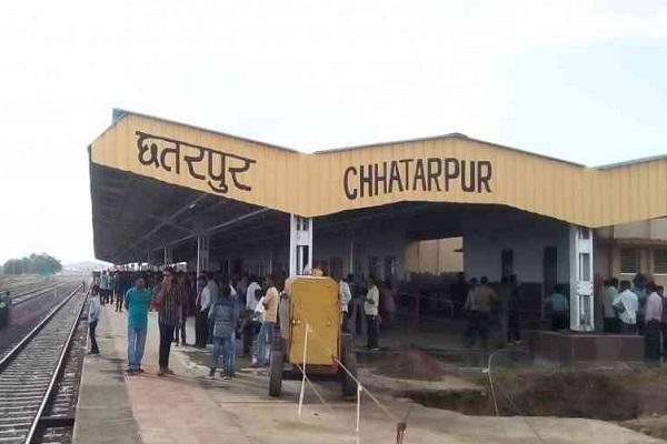 PunjabKesari , Madhya Pardesh Hindi News,Rewa Hindi News,Central railway board ,Notification,two trains,Abrogated,छतरपुर न्यूज,रेल प्रशासन,निरस्त, रेल, मध्यप्रदेश न्यूज,खजुराहो न्यूज