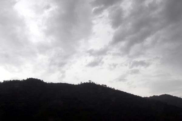 PunjabKesari, Cloud Image