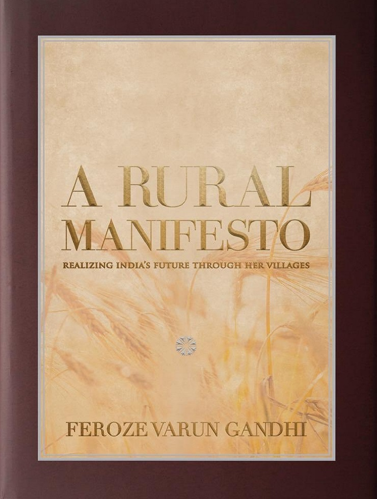 PunjabKesari, Madhya Pardesh Hindi News , Bhopal Hindi News,  Bhopal Hindi Samachar, Barkatullah Univercity, BJP MP, Varun Gandhi, book release, A Rural Manifesto
