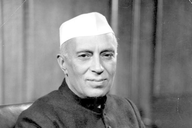 PunjabKesari, nehru