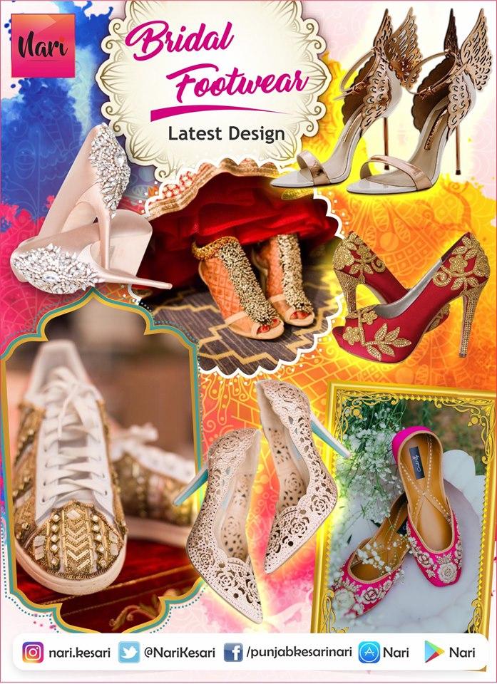 PunjabKesari, Bridal Footwear