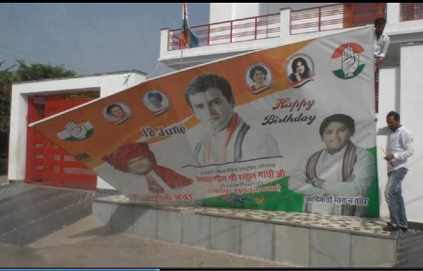 PunjabKesari, ashok tanwar