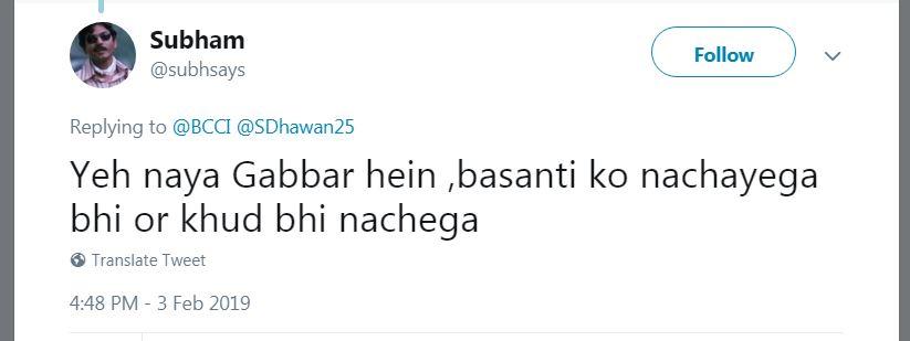 Shikhar Dhawan Troll NZvIND