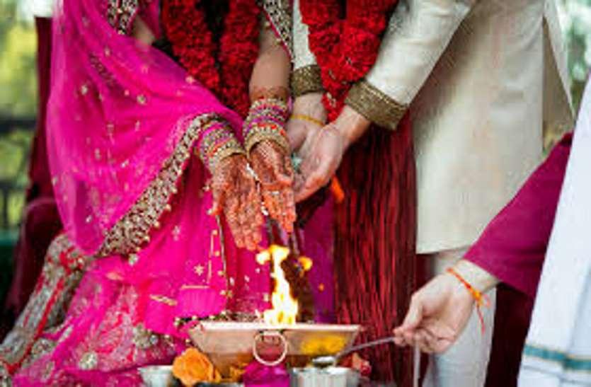 PunjabKesari, शादी, marriage