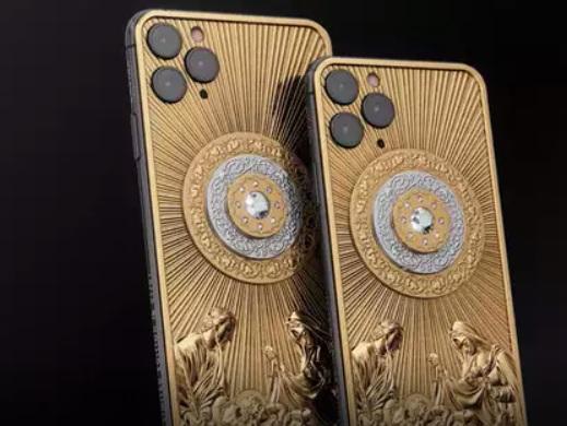 iphone 90 lakh price
