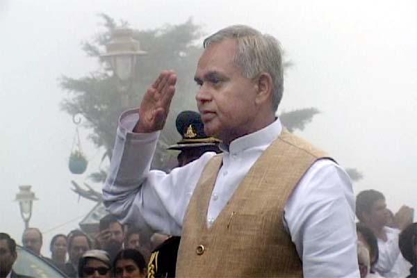 PunjabKesari, Governor Image