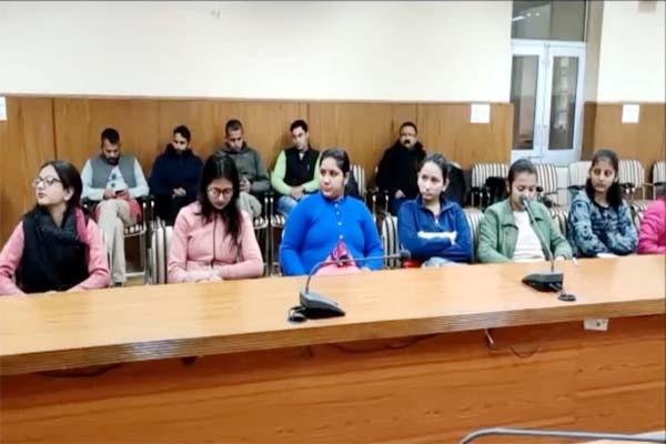 PunjabKesari, Seminar Image