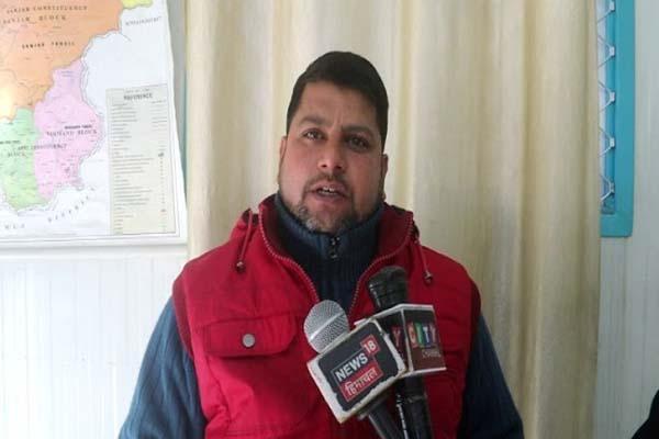 PunjabKesari, Liaison Officer Image