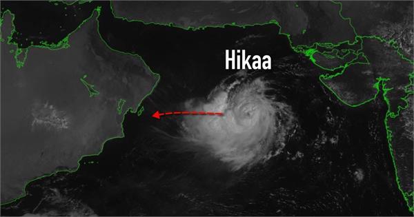 अम्फान के बाद अब गुजरात में हिका चक्रवात का खतरा, 120km/h की रफ्तार से चलेंगी हवाएं