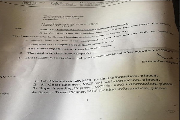 PunjabKesari, allegation, negligence, work