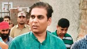 ex mla gagan bhagat on police remand