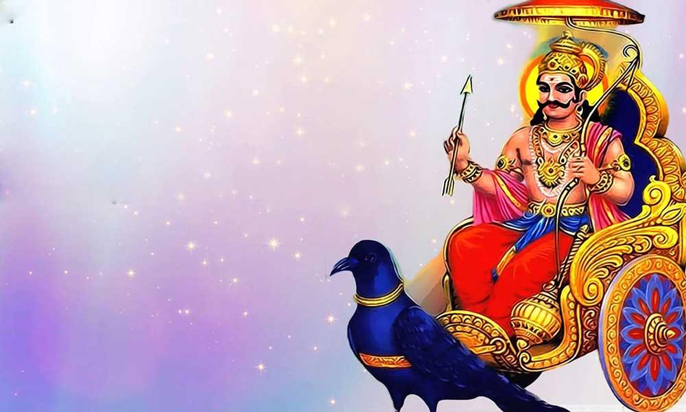 PunjabKesari, shani dev, Abhishek puja vidhi, shani dev ka abhishek puja vidhi in hindi