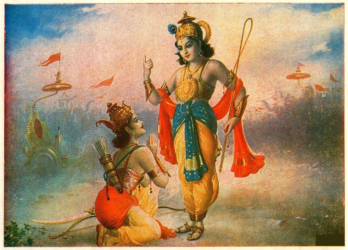PunjabKesari, Sri Madh Bhagwat Geeta, Sri Madh Bhagwat Geeta Gyan, Geeta Gyan in hindi, Geeta Shaloka, Geeta Shaloka in hindi, Sri Madh Bhagwat Geeta Shalok, Mantra bhajan Aarti, Vedic mantra in hindi