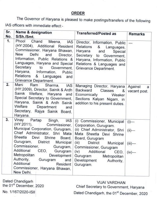 PunjabKesari, IAS