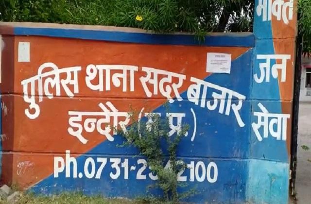 PunjabKesari, Madhya Pradesh, Indore, triple talaq, Muslim woman, Indore police