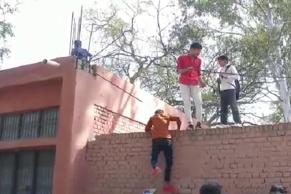 PunjabKesari, exam