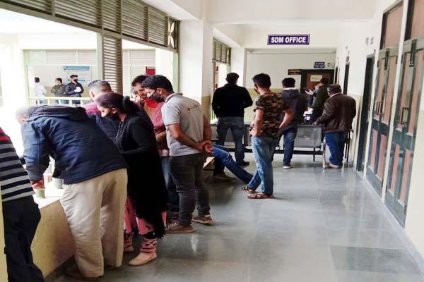 PunjabKesari, SDM Office Image