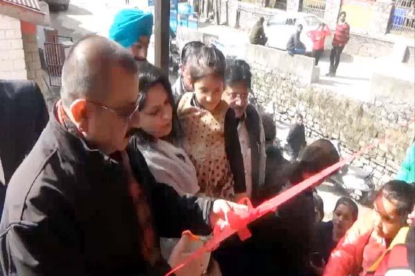 PunjabKesari, Gaming Zone Opening Image