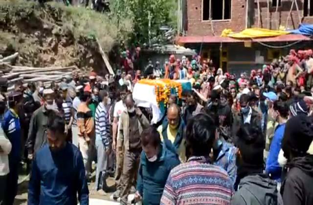 PunjabKesari, Funeral Image