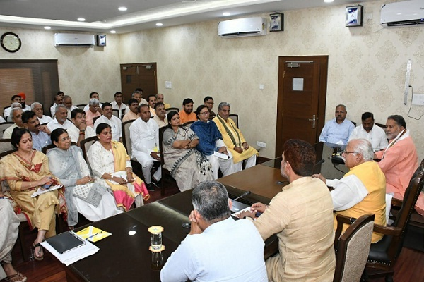 PunjabKesari, BJp, Congress, Chairman, Cm