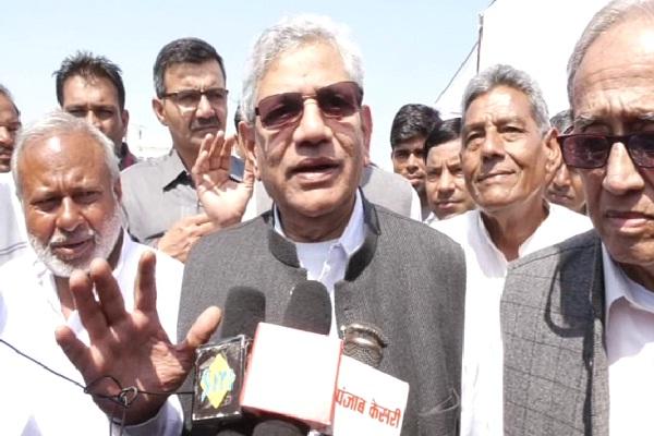 PunjabKesari, Comrade leader, pocket