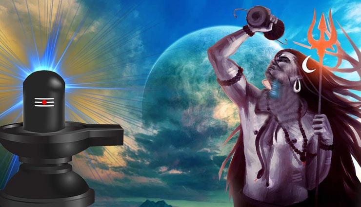 PunjabKesari, शिवलिंग, Lord Shiva