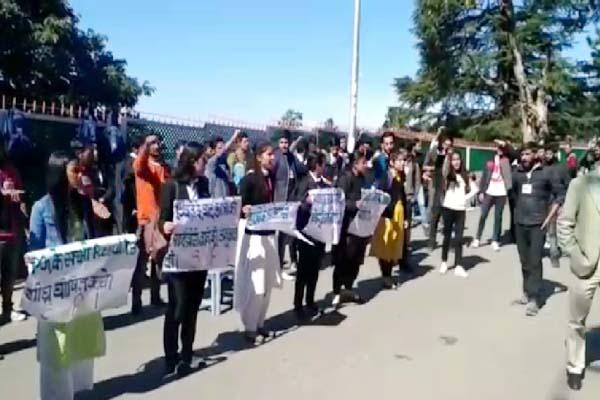PunjabKesari, SFI Protest Image