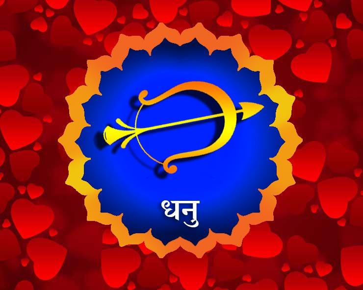 PunjabKesari, समसप्तक योग, venus-transit-in-gemini, amasaptaka-yog, jyotish gyan, astrology in hindi, jyotish vidya, jyotish shastra, asatrology, astrology prediction
