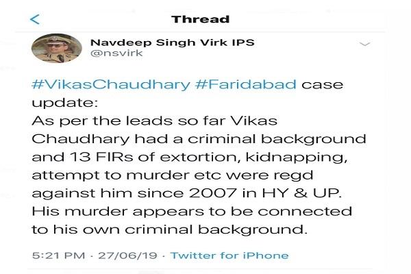 PunjabKesari, government, accept, Congress, Bjp, Police, Crime