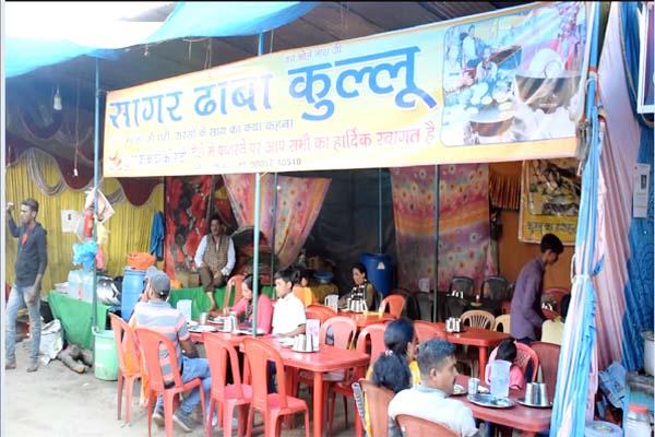 PunjabKesari, Sagar Dhaba Image