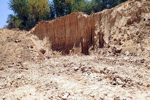 PunjabKesari, Mining Image